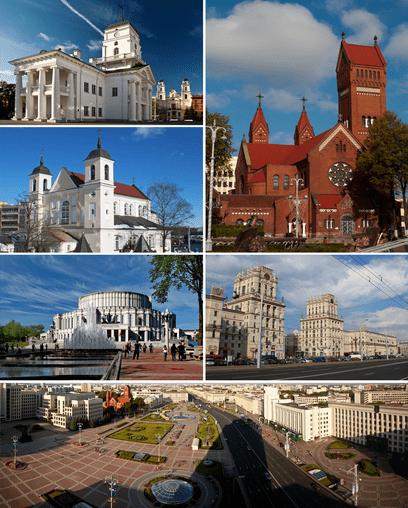 Мінськ - столиця Білорусі